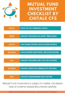 chitale financial solution, chitale cfs, mutual fund investment mistakes, biggest mutual fund mistakes, top mutual fund mistakes, top mutual fund investment mistakes, mutual fund investment in india